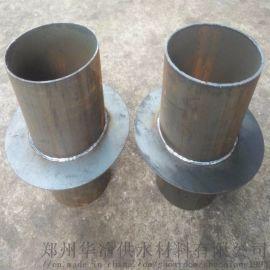 刚性防水套管 预埋柔性防水套管 穿墙式刚性防水套管