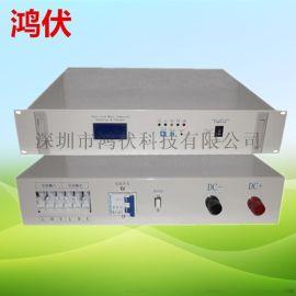 DC110V转AC220V 1KVA高频电力逆变器