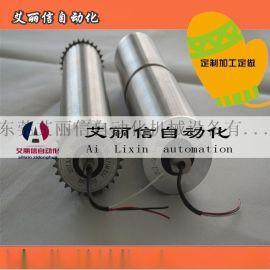直径50材质碳钢不锈钢电动滚筒