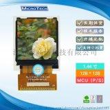 1.44寸LCD液晶屏 工控仪表仪器屏