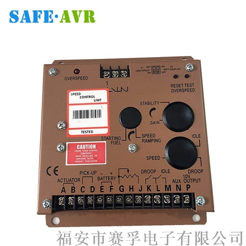 ESD5550E柴油发电机配件调速板电调板