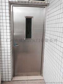 广州不锈钢防火门加工消防指定厂家