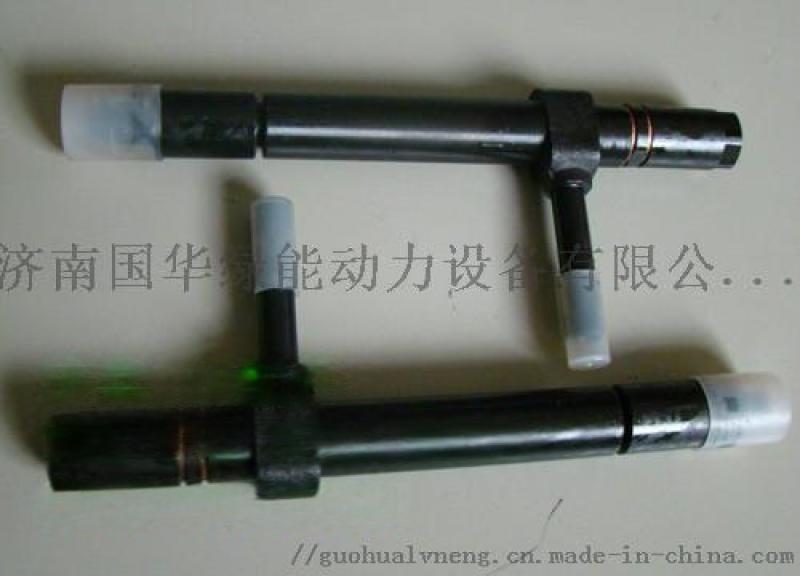 供應濟柴配件12V190柴油機 噴油器噴油泵凸輪軸