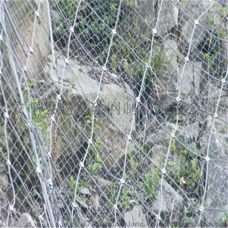 高速公路坡地铁网-高速公路护坡网-公路坡地防护网