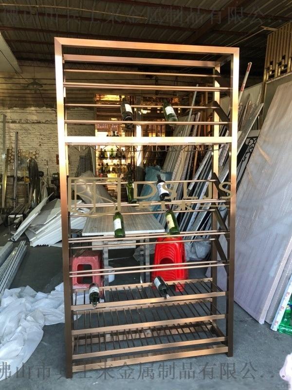304不锈钢酒架定制上海红酒柜酒架设计定制