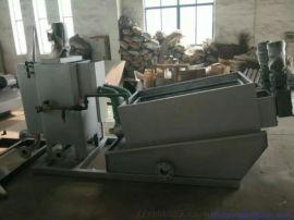 不锈钢叠螺式污泥脱水机星宝厂家供应