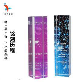 企业年度表彰水晶奖杯定制  晚会颁奖水晶奖杯奖牌