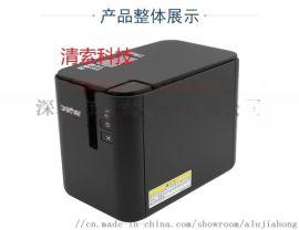 兄弟标签机PT-P900**蓝牙打印机