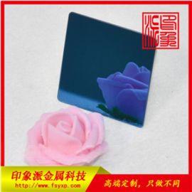 直销304镜面宝石蓝不锈钢板彩色镜面板