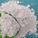 重钙粉 塑料用重钙粉 PVC型材