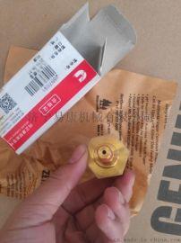 康明斯NT855机油压力报警器3408607