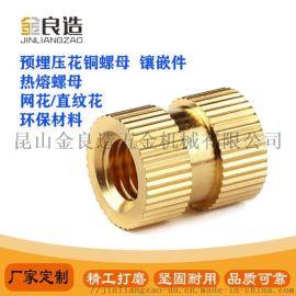 厂供加工定制非标紧固件