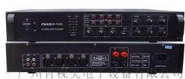 广州厂家直销小型会议室功放,培训室功放FA200
