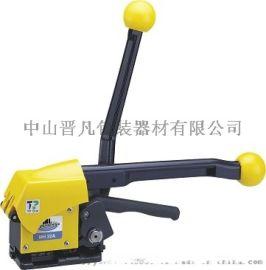 台湾进口手动钢带免扣打包机