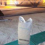 糧庫專用食品級惰性粉  物理殺蟲惰性粉