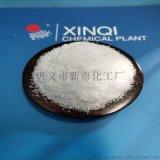 供应聚丙烯酰胺絮凝剂,絮凝剂厂家批发