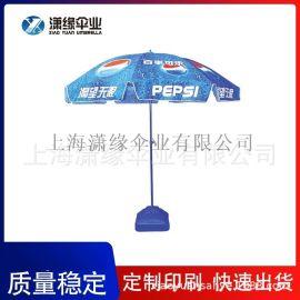 食品饮料餐饮行业太阳伞定做户外广告大太阳伞遮阳伞