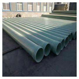 保护管道玻璃钢顶管管道任丘
