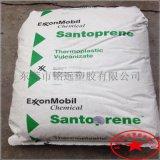 101-64 耐老化tpv 热塑性硫化橡胶