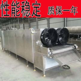 海带多层烘干机 茶叶烘干设备