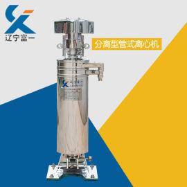 分离型管式离心机,GF112管式分离机,高速离心机