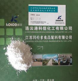 科伦多厂家直销食品級磷酸三钙