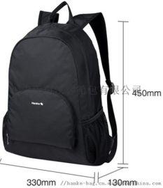 汉客男女款双肩背包轻盈登山便携皮肤包折叠包防泼水户外旅行包