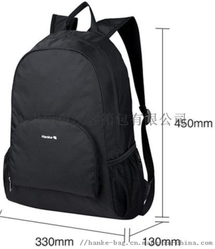漢客男女款雙肩揹包輕盈登山便攜皮膚包摺疊包防潑水戶外旅行包