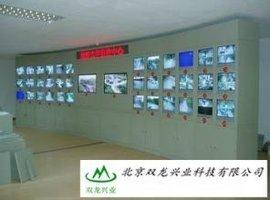 北京昌平控制台监控电视墙操作台