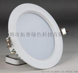 LED筒灯4寸10W开孔尺寸120mm筒灯