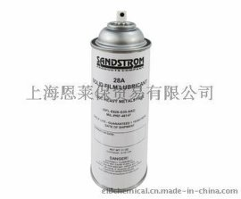 Sandstrom #238 干膜润滑剂