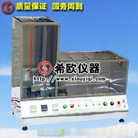 XU8217水平+垂直燃烧试验机(UL1581标准)