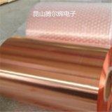 供应重庆市单导铜箔胶带TEH302