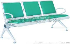 【车站*银行*办事大厅】等候排椅三人位