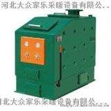 供應燃煤環保臥式方形鍋爐   節能環保無煙鍋爐