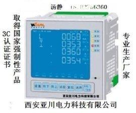 BMF-J2-160A电气火灾监控器