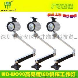 供应LED高亮度长臂机床工作灯 铝合金灯头坚固耐用