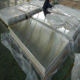 河北1060純鋁板,1060化工用鋁板,1060拉伸鋁板,規格齊全