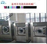 供应昆明15-100kg全自动洗脱机