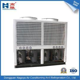 NAGOYA 小型制冷机KRCR-05AS风冷式单冷热泵冷水机组
