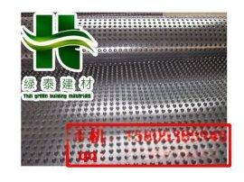宿迁车库滤水板&徐州绿化植草格15805385945