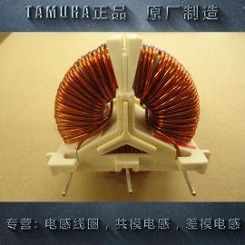 TAM ACY CFY CMY系列滤波线圈/电感线圈厂家授权代理