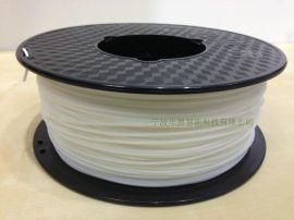 立现优品3D打印耗材Dissolvable可溶解塑胶丝安全环保