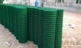 直销围栏网 锌钢护栏网 工厂外墙护栏网 防护隔离栅 护栏网批发