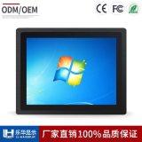 17寸嵌入式工业显示器 VGA+DVI+HDMI 工业工控高分液晶显示器