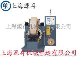 上海厂家直销 钢带铝带缠绕包装机 带钢线缆缠绕机 品质保证