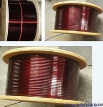 直销大电流变压器漆包扁铜线 T2紫铜线