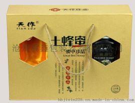 河北冀鑫礼品盒制作方法磁扣礼品盒食品盒手提袋