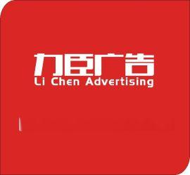 西安文化墙|宣传画册|DM单页|LOGO|海报|形象墙|门头设计 西安力臣广告公司