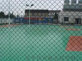 隔离栅网规格 球场隔离网 菱型孔围栏